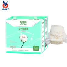 Soft Cloth-like Wholesale Disposable Sleepy Baby Diapers