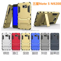 Armor Hybrird Silicon Plastic Kickstand Case For Samsung Galaxy Note 5 N9200/Note 4 N9100