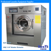 Hotel used commercial laundry machines with washing machine 30-150kg for sale
