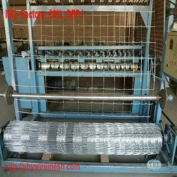 galvanized field fence 2.5m height machine (professional factory)