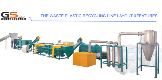 2014 most popular PP/PE film washing plastic recycling machine