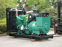 Hot sale with 100kw cummins engine 125kva diesel generator set