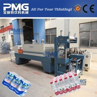 PMG-500 Automatic L type plastic bottle PE film Shrink Wrapping Machine