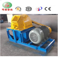 Full automatic Energy efficient wood crusher tree branch crusher