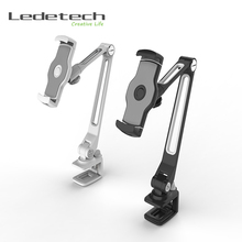 China wholesale universal flexible long arm desk cell phone accessory car gps tablet 360 rotating smartphone holder