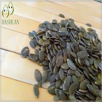pumpkin seeds GWS price