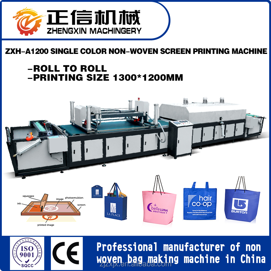 High standerd quality 1 color non woven fabric screen printing machine