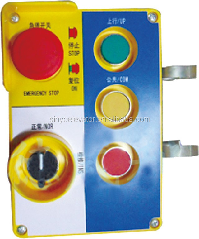 Rope Brake Control Device For Elevator JSQ-12-C