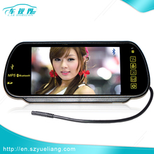 car tft lcd roof mounted monitor tv usb 7 inch oled display