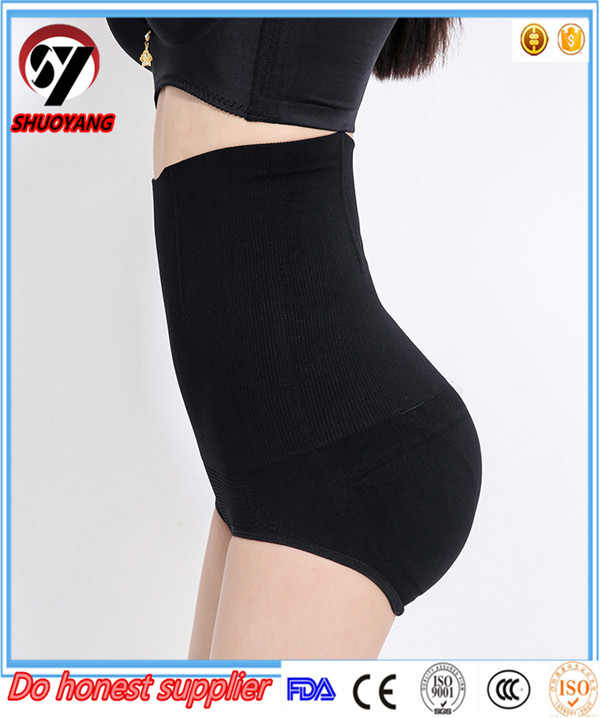High Waist Beauty Care Tummy Control Body Shaping Slimming Underwear Women Seamless Control Panties