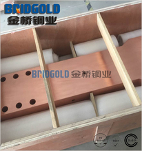 Great quality copper laminated shunt, fusion welded copper flexible
