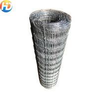 Wholesale factory supply cheap galvanized pig iron fence