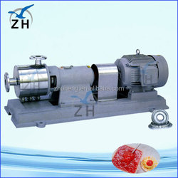industrial vacuum emulsifying homogenizer manual industry grease pump skin cream vacuum homogenizing emulsifier