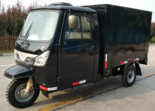 MS300ZH-F7 300cc Cargo Tricycle Semi Close Cabin Tricycle 3 Wheeler