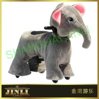 JL-S044 indoor and outdoor Rechargeable Ride on animal toy at home with music