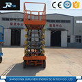 2016 the latest design high quality compact scissor lift for repairing