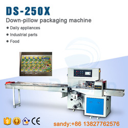 Semi-automatic Pillow Packing Machine For Jigsaw Puzzle