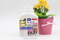 BBN PET NUTRITION SUPPLEMENT TABLETS - MAIN FOOD ACCOMPANY VITAMINS SUPPLY TABLETS