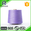 Multi Color 100% Polyester Fancy Knot Yarn for Knitting