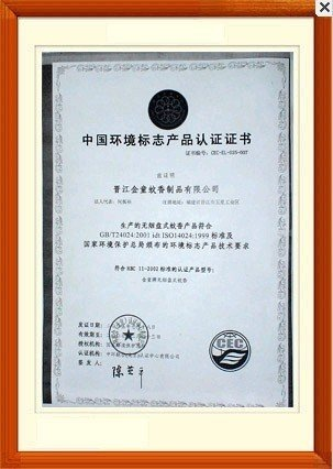 Certificate of China Environmental Standards Product-Approval