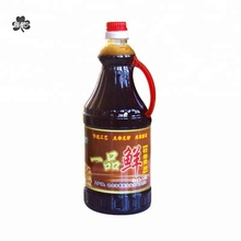 Pure hand-fermented soybean halal soy sauce 1.25L without additives bottle and container