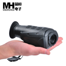 Powerful long range infrared night vision monocular