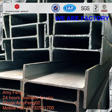 structural steel i beam / I section Bar (100% factory)