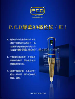 P.C.D Permanent Makeup Tattoo Machine Electric Pen Instrument