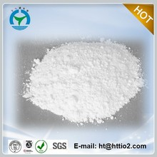 titanium dioxide water soluble and excellent dispersibility