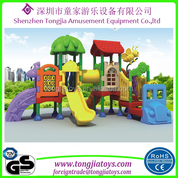 plastic outdoor play set chidlren amusement park outdoor play facilities outdoor playground equipment south africa