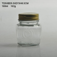 160ml 2015 hot sale Glass Storage Jar with gold screw lid & font mark
