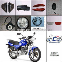 SCL-2012120342 KEEWAY SPEED200 motorcycle aftermarket parts side cover