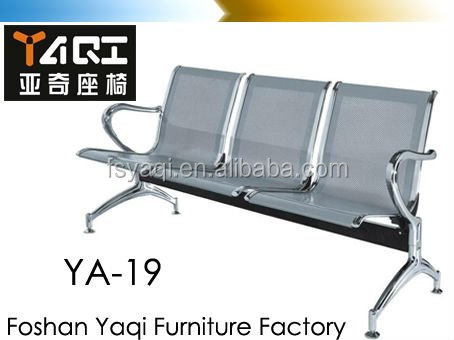 mesh metal furniture Cheap price airport hospital public plasce 3 seaters waiting chair