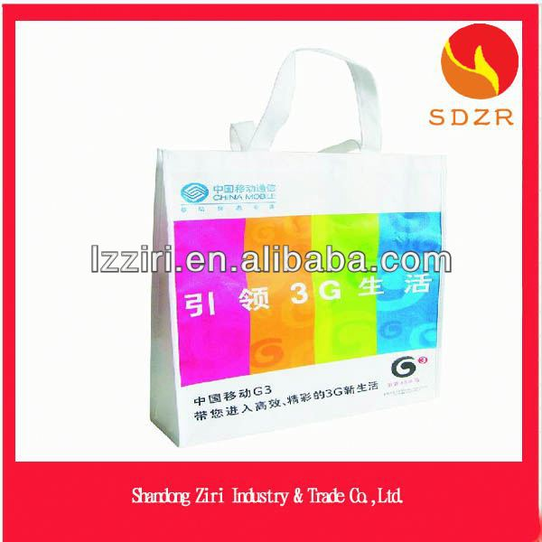 nonwoven bag potpourri fragrance sachet