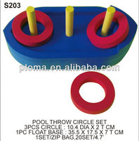 Floating toys (S203) POOL THROW CIRCLE SET