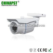 800TVL 1/3.5 CMOS IR LEDs 24PCS IR Waterproof High Frame Rate Cctv Camera PST-IRC006CB