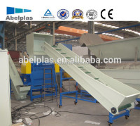 cost of plastic recycling machine, pp pe film recycling machine