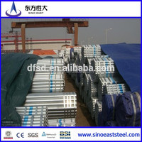 prices of galvanized pipe/galvanized steel pipe made in china/hot dip galvanized steel pipe for building materials