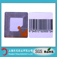 2017 directed factory eas anti theft security system sew in chips EAS RF soft sticker label