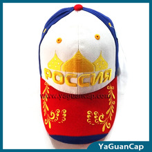 3D embroidered fitted baseball cap flexfit custom baseball cap wholesale 6 panel baseball cap