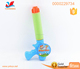 2018 Funny outdoor games for kids summer beach water shooter toys super foam water gun
