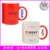 18 years factory print logo color changing mug unique promotional items for business/business unique promotional items