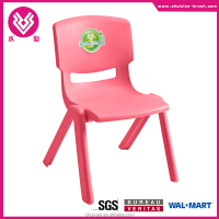 2015 hot selling plastic kids chair chair for kindergarten, students