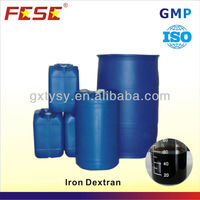 veterinary iron dextran solution China export chemicals wholesale