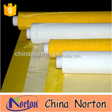 FDA report 150 micron water/tea/milk/coffee nylon filter fabric NTM-F3033L