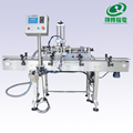 Single head automatic filling machine with conveyor