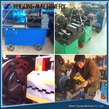 high quality nut bolt manufacturing machinery price