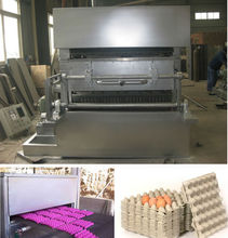 egg tray machine price/egg tray making machine