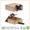 Brown Craft Paper Cardboard Gift Box