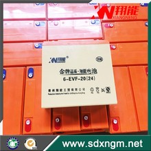 High capacity lead acid lifepo4 battery 12v 24ah